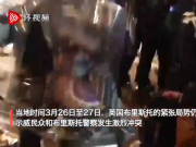 英警察用烈性警犬驱散示威者 人仰马翻狗叫声不断