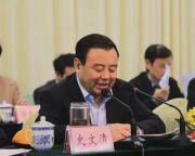 网红官员被开除党籍 曾被举报将亲侄女发展成情妇