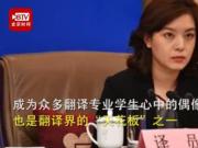 """中美高层战略对话的现场翻译是她:沉稳大气获网友点赞,曾被誉""""两会最美女翻译"""""""