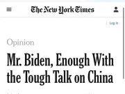 美媒:拜登先生,不要再对中国说硬话了