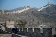 八达岭长城通报游客墙体上刻字