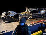 哥伦比亚海警查获贩毒潜艇