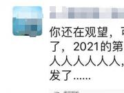 重磅出击!楼市基调定了!武汉市房管局:新房、二手房涨幅不得超过5%!涨价、炒房歇歇吧!