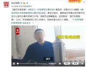 黑龙江绥化一村官大骂村民放狠话:打你是政策